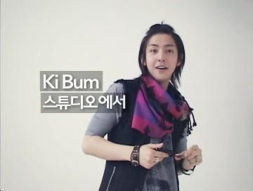 kibum1