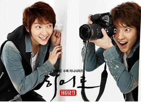 تّقّرّيّر:اّلّمّسّلّسّلّ الكوري hero  Hero-2