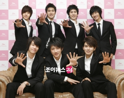 super-junior-m