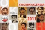 sj-kyochon-calendar-1